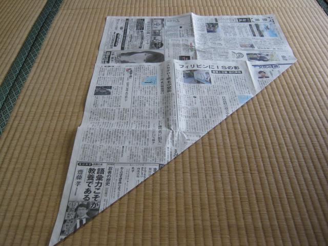 field-notes.sakura.ne.jp